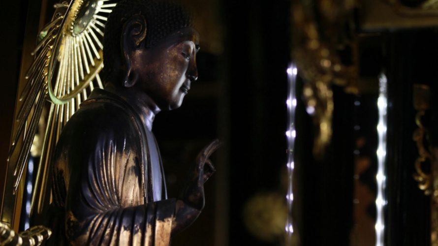 宗通寺の歴史と由来