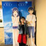映画「天気の子」と親鸞聖人